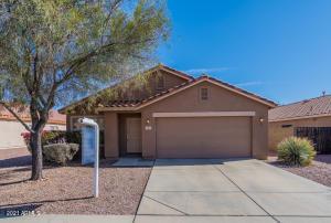 3121 W ROBERTA Drive, Phoenix, AZ 85083
