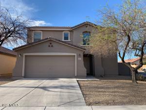 45607 W Amsterdam Road, Maricopa, AZ 85139