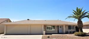 2664 S ACANTHUS, Mesa, AZ 85209