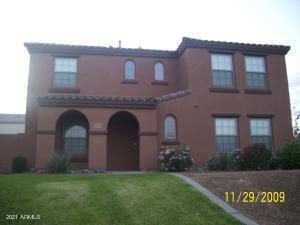 2874 E MEGAN Street, Gilbert, AZ 85295