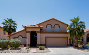 2547 E TAXIDEA Way, Phoenix, AZ 85048