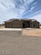 23638 W BEACON Lane, Wittmann, AZ 85361