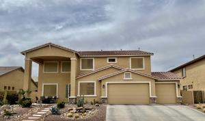 22338 N O SULLIVAN Drive, Maricopa, AZ 85138