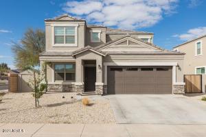 41780 W MANO Place, Maricopa, AZ 85138