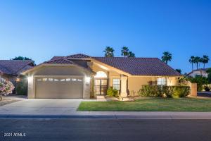 3248 E CEDARWOOD Lane, Phoenix, AZ 85048