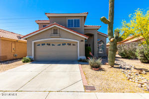 7741 W MCRAE Way, Glendale, AZ 85308