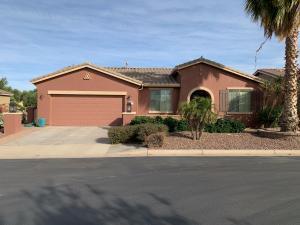 20175 N LEO Lane, Maricopa, AZ 85138