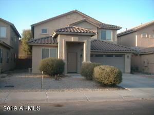 44404 W MCCLELLAND Drive, Maricopa, AZ 85138