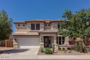 2508 E PARKVIEW Drive, Gilbert, AZ 85295