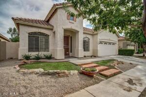 2455 E FREMONT Road, Phoenix, AZ 85042