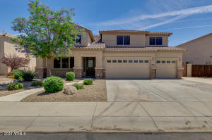 11403 E SAVANNAH Circle, Mesa, AZ 85212