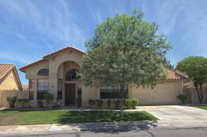 9567 S ASH Avenue, Tempe, AZ 85284