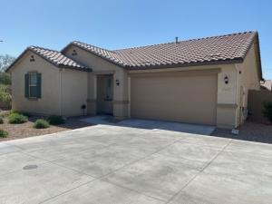 1247 N BALBOA, Mesa, AZ 85205