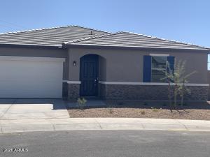 7516 S 33RD Road, Phoenix, AZ 85041