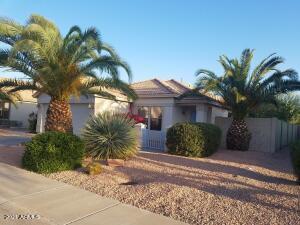 918 E PEDRO Road, Phoenix, AZ 85042