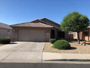 14015 W CORNERSTONE Trail, Surprise, AZ 85374