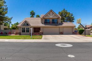 6301 E MONTREAL Place, Scottsdale, AZ 85254
