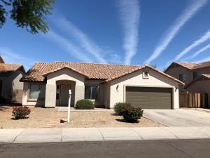 9651 N 85TH Drive, Peoria, AZ 85345