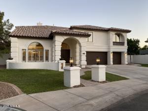 1469 E Canyon Way, Chandler, AZ 85249