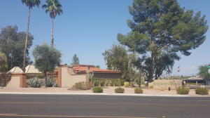14244 N OAKWOOD Lane, Fountain Hills, AZ 85268