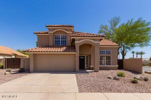 1201 E AMBERWOOD Drive, Phoenix, AZ 85048