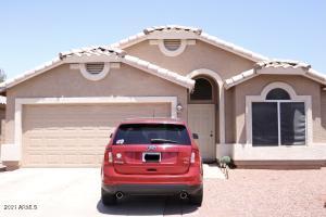 4790 W SHANNON Court, Chandler, AZ 85226