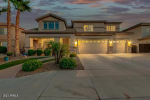 11241 E STARFIRE Avenue, Mesa, AZ 85212