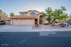 832 W WAGNER Drive, Gilbert, AZ 85233