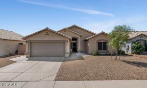 8071 N 108th Drive, Peoria, AZ 85345