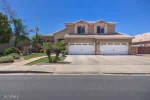 2077 E STEPHENS Road, Gilbert, AZ 85296