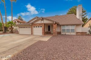 2678 W OAKGROVE Lane, Chandler, AZ 85224