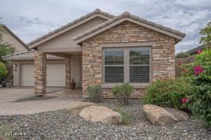 12433 W MORNING VISTA Lane, Peoria, AZ 85383