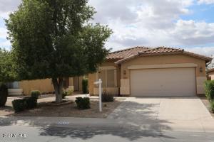 21510 N DUNCAN Drive, Maricopa, AZ 85138
