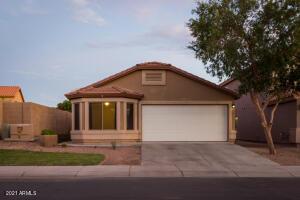 41783 W Hillman Drive, Maricopa, AZ 85138