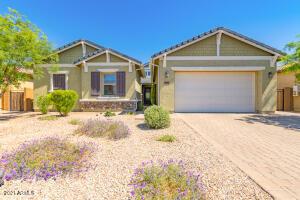 7932 W FETLOCK Trail, Peoria, AZ 85383