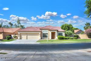 1670 W CRESCENT Way, Chandler, AZ 85248