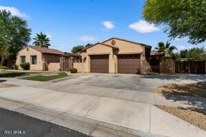 2716 N 143RD Drive, Goodyear, AZ 85395