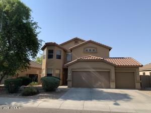 2651 E AUGUSTA Avenue, Chandler, AZ 85249