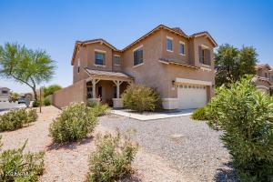 1617 W CORRIENTE Drive, Queen Creek, AZ 85142