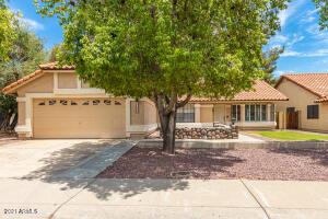 7396 W KERRY Way, Glendale, AZ 85308