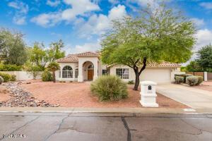 5025 W Desert Hollow Drive, Phoenix, AZ 85083