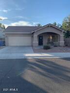 1294 E Hampton Lane, Gilbert, AZ 85295