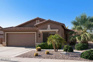 4459 E STRAWBERRY Drive, Gilbert, AZ 85298