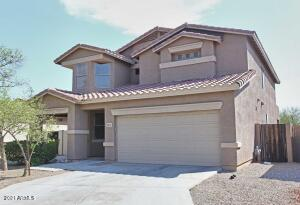 Come see this recently updated home - spacious and peaceful inside and out!