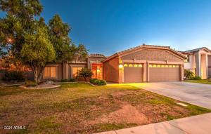 1245 E SAN CARLOS Way, Chandler, AZ 85249