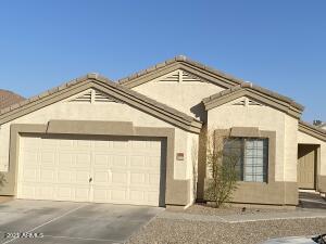 12545 W VIA CAMILLE, El Mirage, AZ 85335