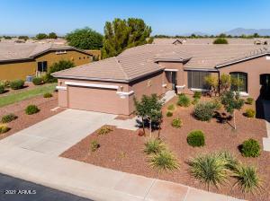 41928 W ELLINGTON Lane, Maricopa, AZ 85138
