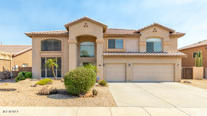 7309 W CRABAPPLE Drive, Peoria, AZ 85383