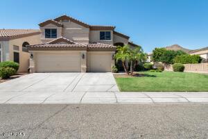 6406 W HACKAMORE Drive, Phoenix, AZ 85083