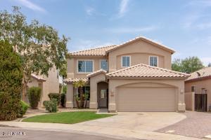 231 N KENNETH Place, Chandler, AZ 85226